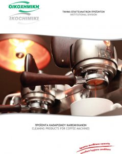 Coffee-Machine-compressed-1